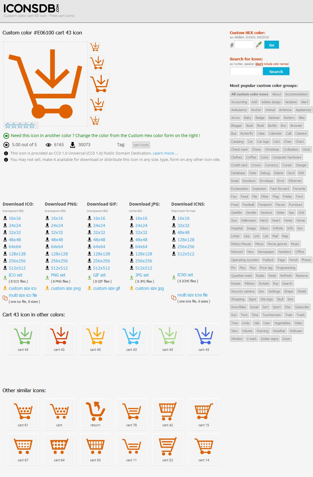 Iconsdb.com Online Icon Generator